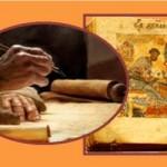 The Septuagint in the Theology of Joseph Ratzinger / Pope Benedict XVI