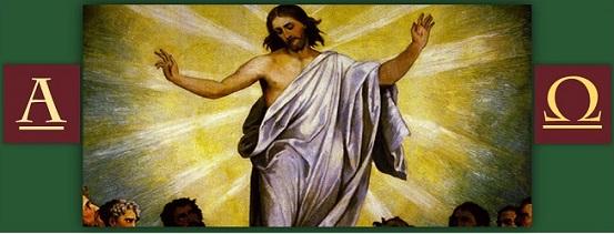 Faith in jesus christ essay