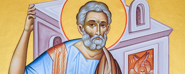 Second Peter - Homiletic & Pastoral Review